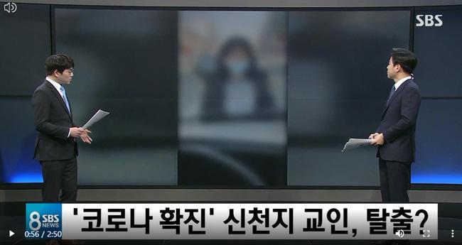 Thực hư đoạn clip bệnh nhân siêu lây nhiễm ở Hàn Quốc trốn khỏi bệnh viện và đứng giữa đừng chặn xe đang chạy gây hoang mang dân mạng 3