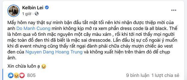 Trác Thuý Miêu chính thức lên tiếng về vụ mặc sai dress code bị đuổi về, Kelbin Lei cũng 'xin chừa' vì không mở thiệp mời ra xem 3
