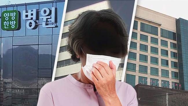 Bệnh nhân siêu lây nhiễm ở Hàn Quốc lần đầu tiên lên tiếng sau khi khiến hơn 9.000 tín đồ Shincheonji có nguy cơ nhiễm Covid-19 1