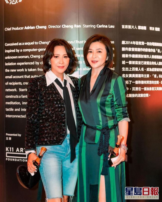 Từng cạch mặt nhau vì một người đàn ông, hai mỹ nhân đình đám Hong Kong Quan Chi Lâm và Lưu Gia Linh bất ngờ hội ngộ 0