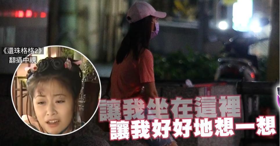 4 năm hôn nhân của Lâm Tâm Như - Hoắc Kiến Hoa: Vợ luôn là người chịu tai tiếng cho đến khi 'giọt nước tràn ly', cãi nhau bỏ mặc nhà gái một mình giữa đường 12