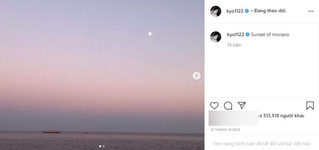 Netizen phát hiện 'bí mật' đặc biệt của Song Hye Kyo: Thông điệp gửi tới Song Joong Ki hay chỉ là sở thích cá nhân? 2