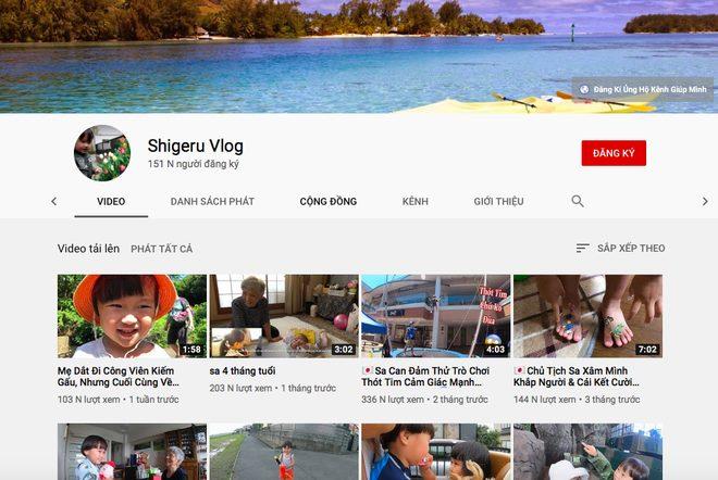 Kênh YouTube của bé Sa có tên là Shigeru Vlog.