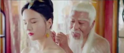 Cảnh nóng phản cảm của Thái Thượng Lão Quân và Bà La Sát chuyển thể từ 'Tây du ký' gây bức xúc 2