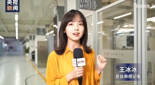 Nữ MC trẻ lên sóng truyền hình bất ngờ trở nên nổi tiếng khắp các trang mạng Trung Quốc, vừa xinh đẹp lại có khả năng dẫn chương trình vạn người mê 2