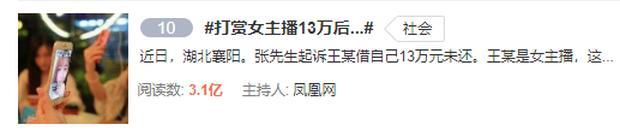 Câu chuyện hiện đang là một trong những top chủ đề được tìm kiếm nhiều nhất tại Trung Quốc