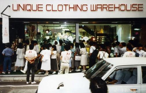 Một cửa hàng 'Unique Clothing Warehouse'.