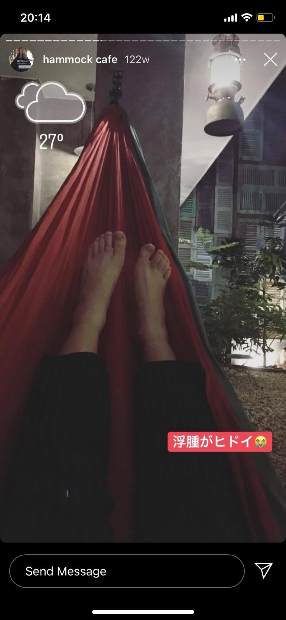 Cô nàng người Nhật Bản khiến dân mạng cười nắc nẻ vì loạt ảnh review võng Việt Nam 13