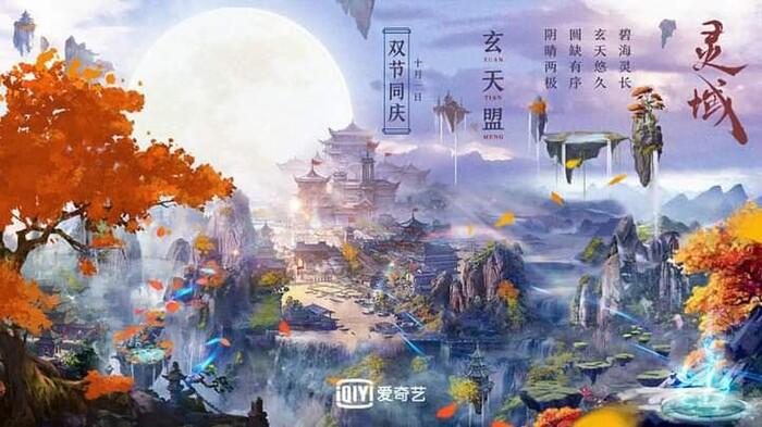 Phạm Thừa Thừa oai phong, Trình Tiêu lạnh lùng trong loạt poster 'Linh Vực' 1