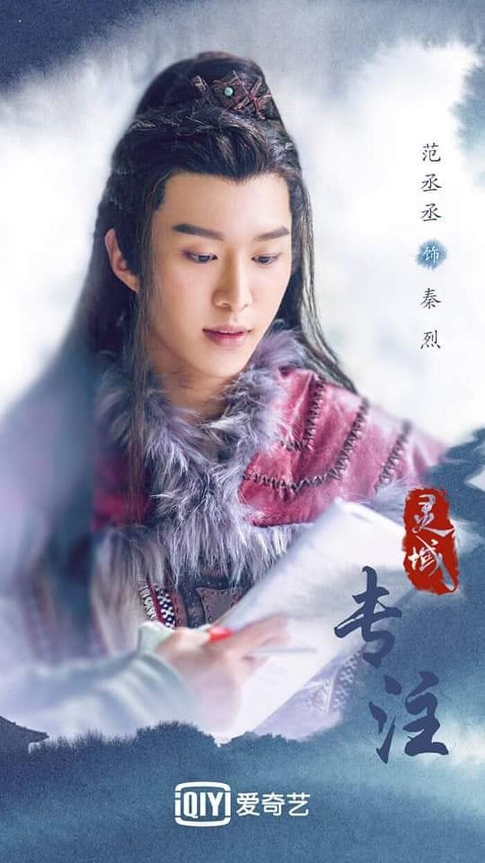 Phạm Thừa Thừa oai phong, Trình Tiêu lạnh lùng trong loạt poster 'Linh Vực' 6