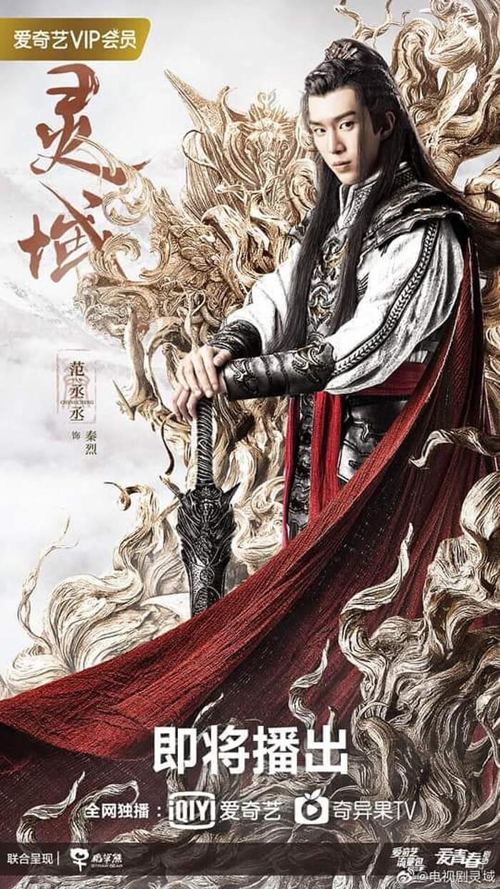 Phạm Thừa Thừa oai phong, Trình Tiêu lạnh lùng trong loạt poster 'Linh Vực' 7