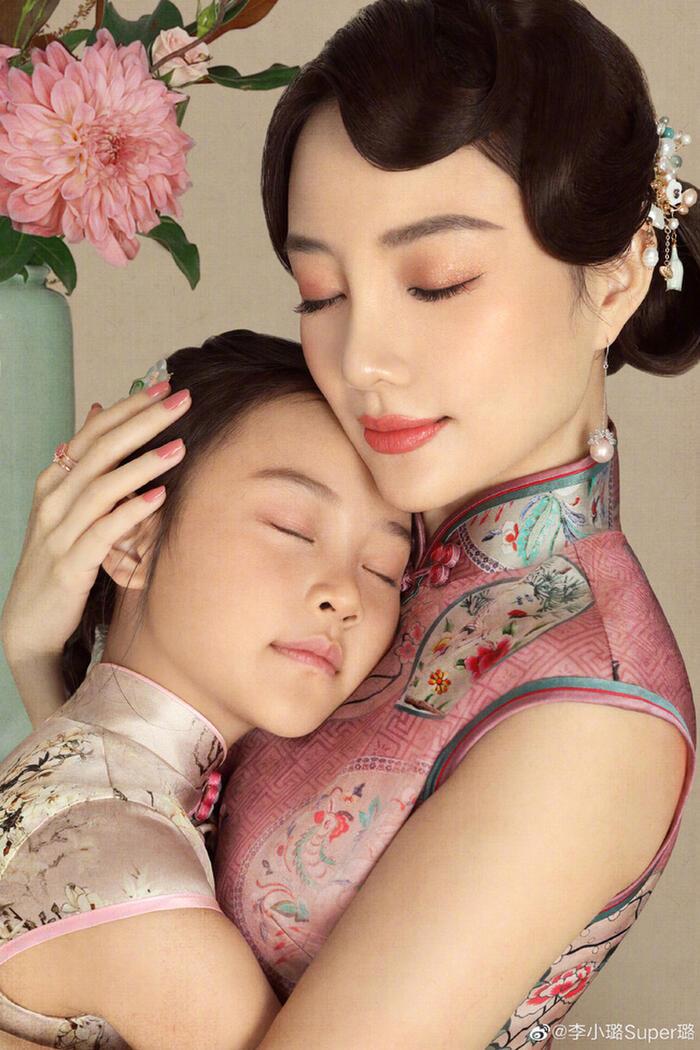 Con gái Lý Tiểu Lộ - Giả Nãi Lượng ngày càng xinh xắn ra dáng thiếu nữ khi chỉ mới 8 tuổi 4
