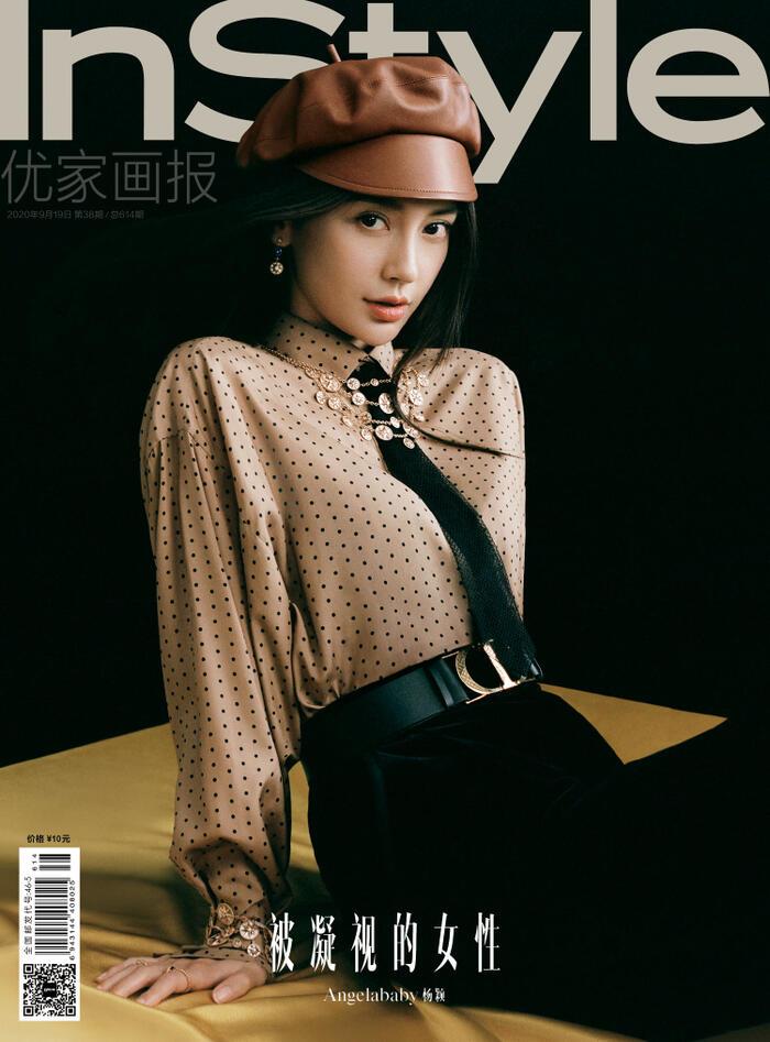 Angelababy thanh lịch trên bìa tạp chí Instyle China số tháng 9 trong set đồ Dior