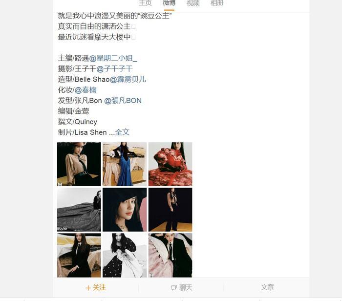 Stylist nổi tiếng Trung Quốc tố Irene Red Velvet thái độ 'lồi lõm' 8