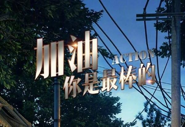 Đặng Luân trở thành ngôi sao hết thời trong phim mới 'Cố lên, em là tuyệt nhất' 21