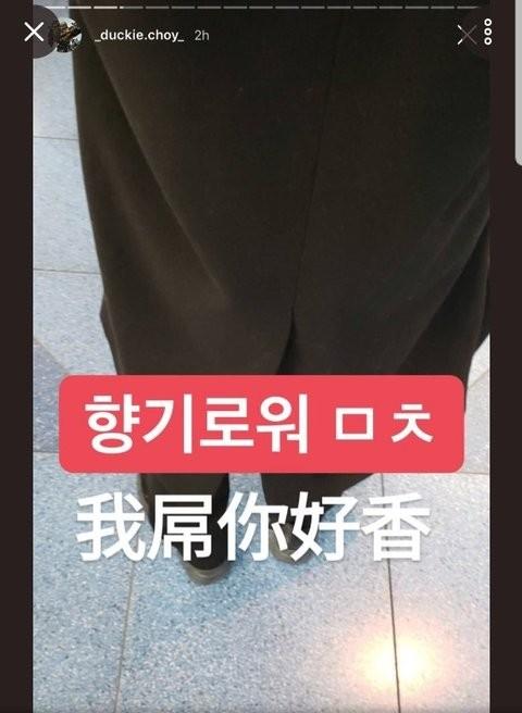 Netizen nổi 'cơn thịnh nộ' vì fan cuồng bám theo quấy rối Hwang Minhyun 1