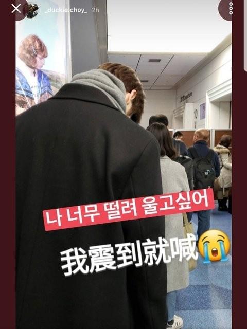 Netizen nổi 'cơn thịnh nộ' vì fan cuồng bám theo quấy rối Hwang Minhyun 2
