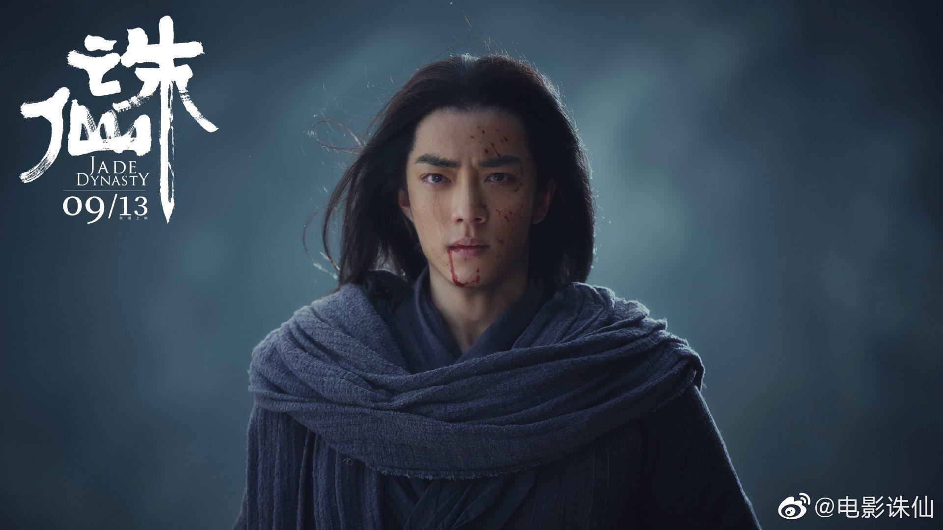 'Tru Tiên' của Tiêu Chiến - Lý Thấm rục rịch ra mắt, fan kêu gọi hùn tiền bao nguyên rạp 9