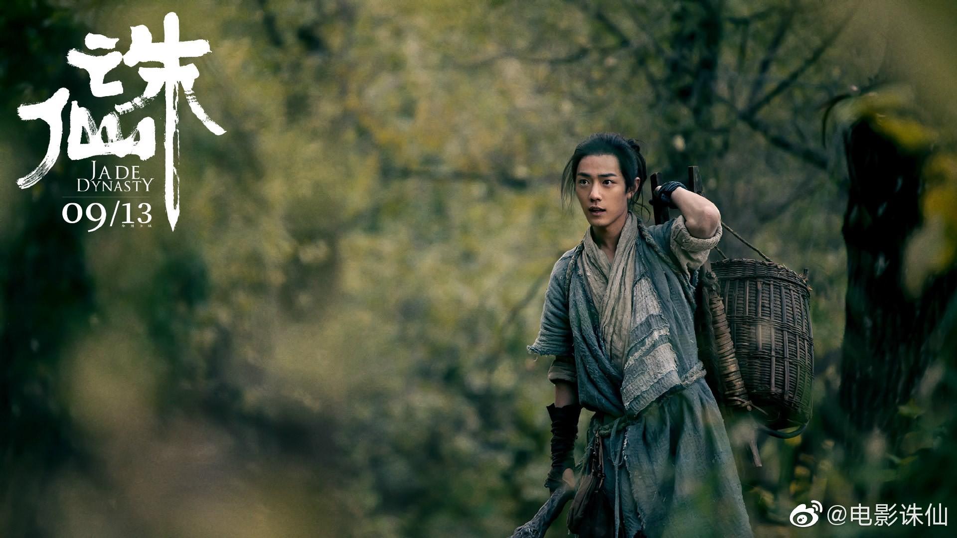 'Tru Tiên' của Tiêu Chiến - Lý Thấm rục rịch ra mắt, fan kêu gọi hùn tiền bao nguyên rạp 11