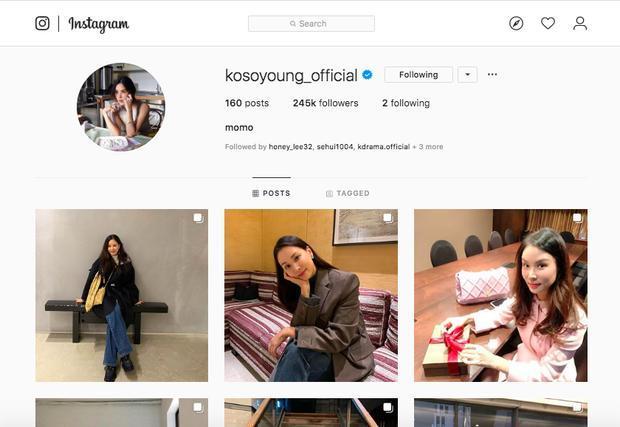 Instagram của Go So Young thành tâm điểm chú ý sau scandal của chồng