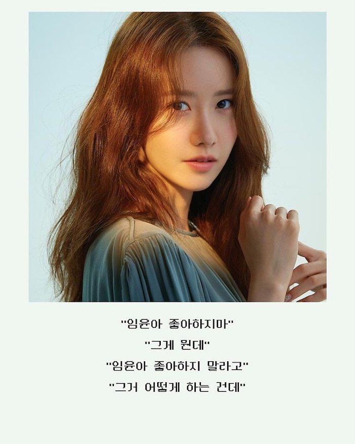 Bộ ảnh hậu trường sinh nhật lần thứ 30 của Yoona (SNSD) được tung ra, fans nô nức vô nhận vợ, nhận chồng: 'Ai nói nhạt chứ nhạt kiểu này thì mình thích' 4