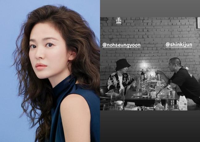 Song Hye Kyo vui vẻ khoe ảnh tụ tập hẹn hò với trai lạ, phải chăng đang 'dằn mặt' chồng cũ Song Joong Ki trong đúng ngày sinh nhật? 0