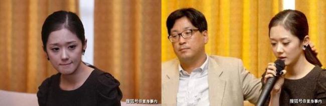 Jang Nara từng khốn đốn vì scandal vạ miệng năm 2009.