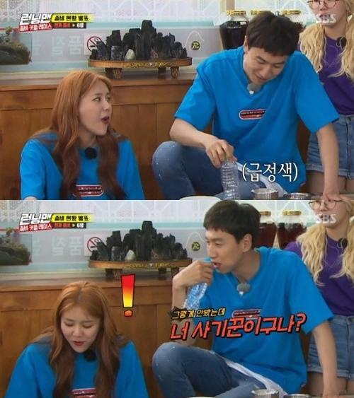 Dàn sao Hàn vạ miệng trên truyền hình: Jang Nara đánh mất sự nghiệp, Lee Kwang Soo bị dọa tử hình 5