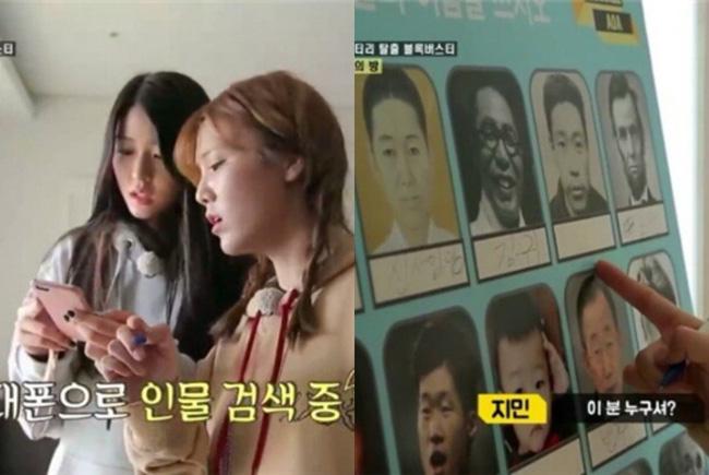 Dàn sao Hàn vạ miệng trên truyền hình: Jang Nara đánh mất sự nghiệp, Lee Kwang Soo bị dọa tử hình 8