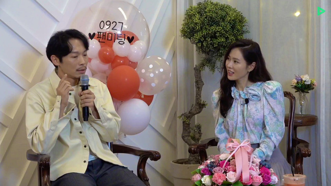 Yang Kyung Won mới là nam diễn viên xuất hiện cùng Son Ye Jin trong buổi fanmeeting.