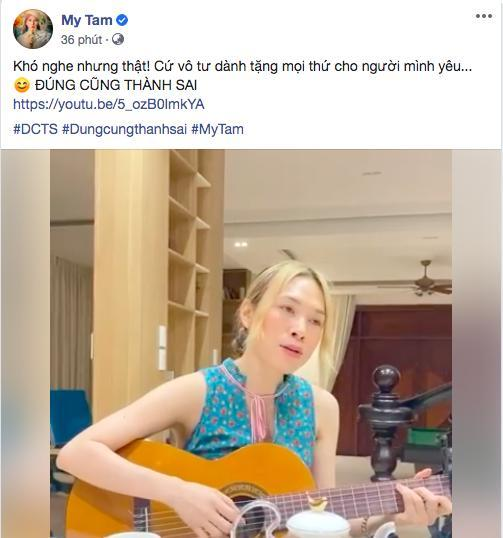 Mỹ Tâm tung clip cover acoustic Đúng Cũng Thành Sai