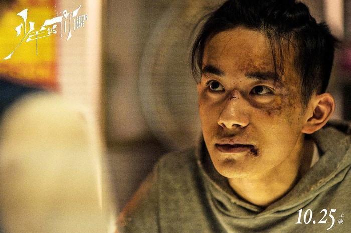 Hai thành viên TFBoys Vương Tuấn Khải và Dịch Dương Thiên Tỉ tranh giành vai diễn? 3