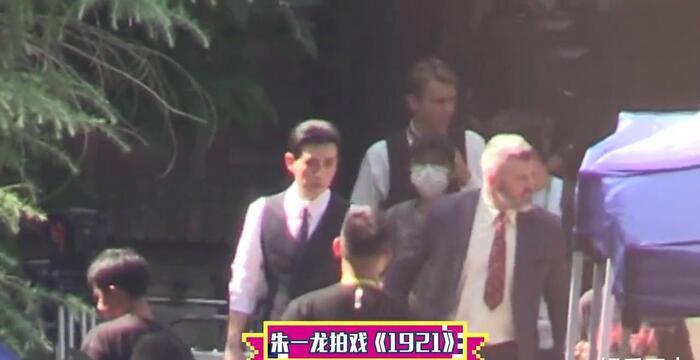 Không còn là tin đồn, Chu Nhất Long và Bạch Vũ tái hợp, Vương Tuấn Khải, Vương Nguyên tiếp tục đóng phim chung 1