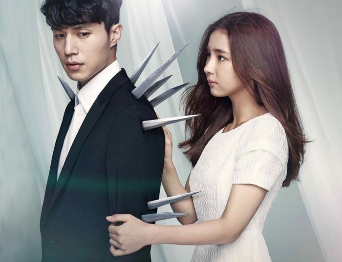 3 món đồ gắn liền với sự nghiệp diễn xuất của 'hồ ly' Lee Dong Wook 5