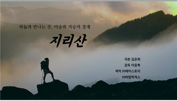 Lộ ảnh hiếm hoi của Jeon Ji Hyun - Joo Ji Hoon trong phim của đạo diễn 'Hậu duệ mặt trời' 2