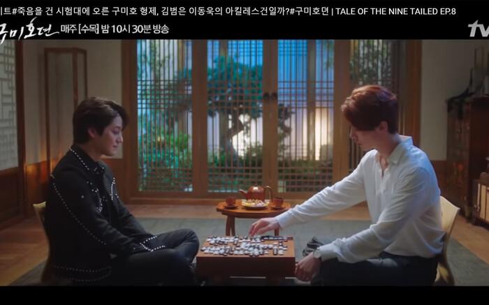 Bạn trai tôi là hồ ly: Kim Bum biến thành kẻ xấu vì quá thèm khát tình cảm tình thân từ Lee Dong Wook 7