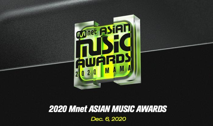 Song Joong Ki trở thành MC chính của Mama 2020 1