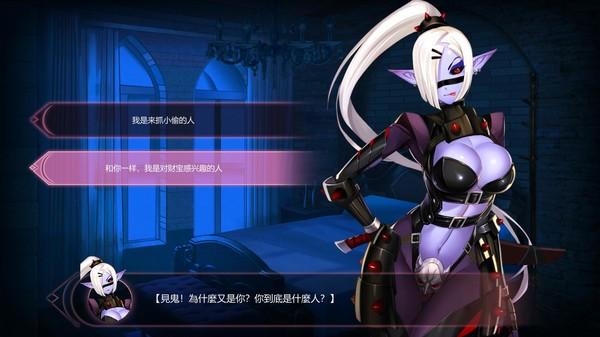 Khuyến khích game thủ ở nhà tránh đại dịch Vũ Hán, nhà phát triển tặng miễn phí game 18+ cho thị trường Trung Quốc 3