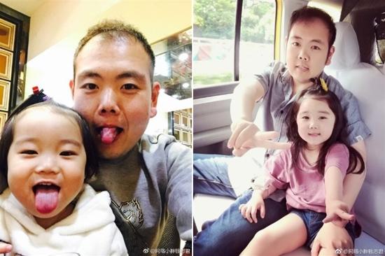 Hiện tượng meme một thời khoe ảnh bên con gái nhỏ Dou Dou.