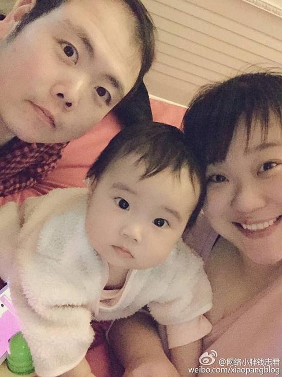 Vợ của Qian chính là người quản lý của anh trước đây