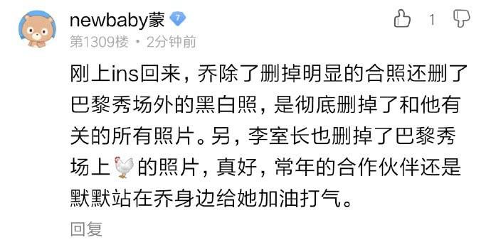 Tiết lộ gây sốc của bạn thân Song Hye Kyo về Song Joong Ki: 'Thật vui vì cuối cùng cô ấy cũng rời xa người đàn ông tồi tệ' 1