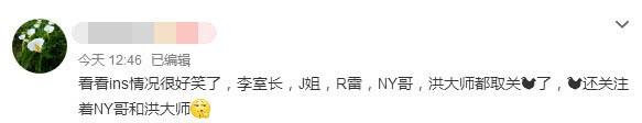 Tiết lộ gây sốc của bạn thân Song Hye Kyo về Song Joong Ki: 'Thật vui vì cuối cùng cô ấy cũng rời xa người đàn ông tồi tệ' 2