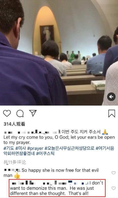Tiết lộ gây sốc của bạn thân Song Hye Kyo về Song Joong Ki: 'Thật vui vì cuối cùng cô ấy cũng rời xa người đàn ông tồi tệ' 5