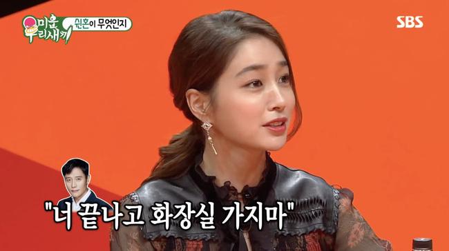 Dù vụ ngoại tình của Lee Byung Hun liên tục bị 'đào mộ', Lee Min Jung vẫn tự hào về cuộc hôn nhân 'hoàn hảo' 2