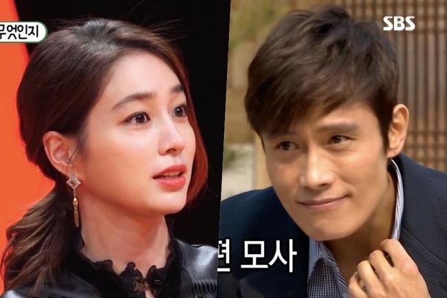 Dù vụ ngoại tình của Lee Byung Hun liên tục bị 'đào mộ', Lee Min Jung vẫn tự hào về cuộc hôn nhân 'hoàn hảo' 3