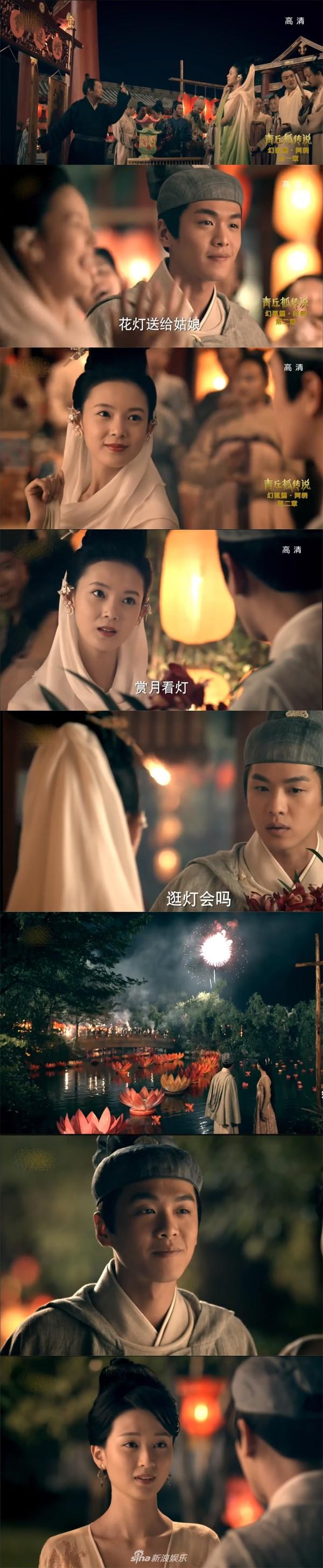 Tết Nguyên Tiêu chính là ngày lễ tình nhân thời xưa, đã từng minh chứng trong phim của Triệu Lệ Dĩnh, Đường Yên, Angelababy 4