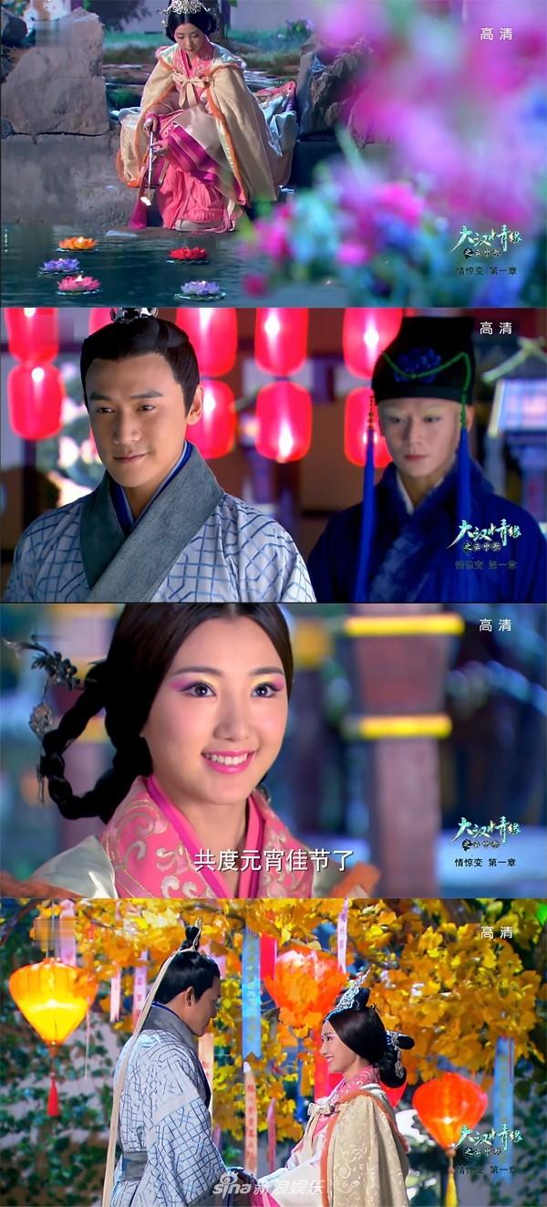 Tết Nguyên Tiêu chính là ngày lễ tình nhân thời xưa, đã từng minh chứng trong phim của Triệu Lệ Dĩnh, Đường Yên, Angelababy 3