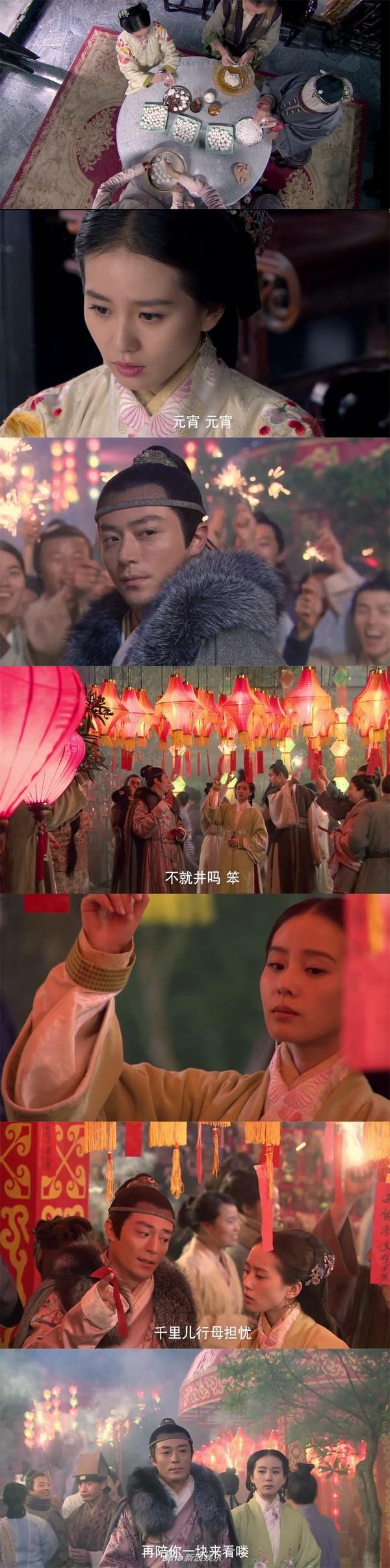 Trong Nữ Y Minh phi truyện, Đàm Duẫn Hiền (Lưu Thi Thi đóng) vốn chờ Châu Kỳ Hữu (Hoàng Hiên đóng), nhưng cuối cùng cùng Chu Kỳ Trấn (Hoắc Kiến Hoa) gặp nhau.