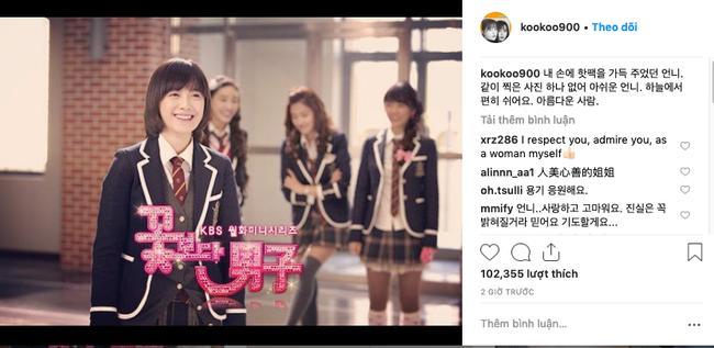 Lời nhắn nhủ gây chú ý của 'nàng Cỏ' Goo Hye Sun sau 10 năm sao nữ 'Vườn sao băng' Jang Ja Yeon kết liễu cuộc đời vì bị cưỡng bức hơn 100 lần 0