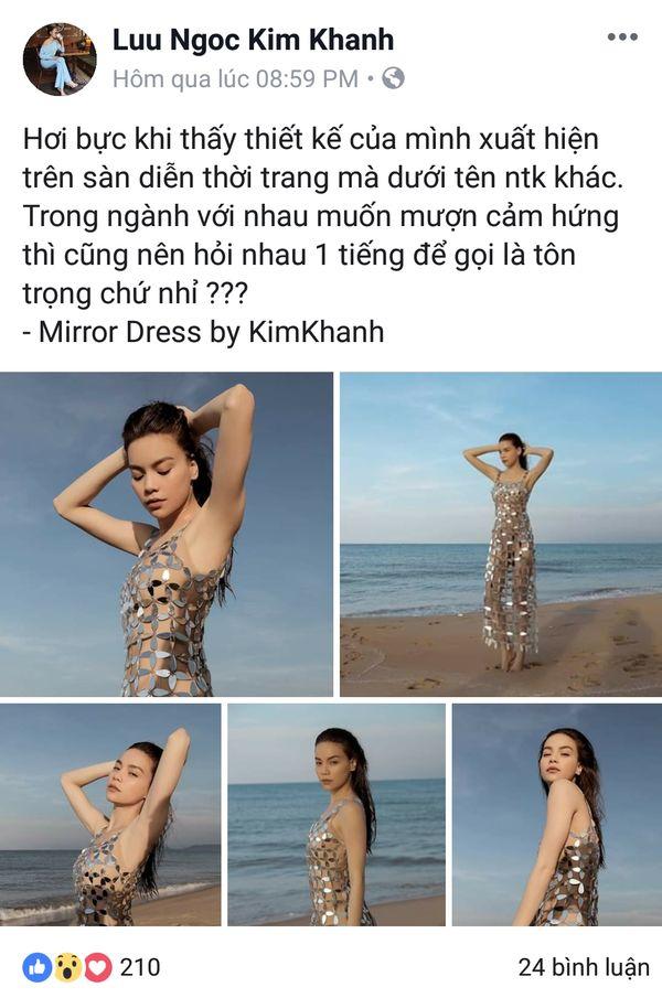 Chiếc váy nữ thần Minh Tú mặc khi diễn vedette bị tố đạo nhái ý tưởng 2